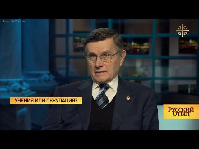 НАТО проводит манёвры в Черногории Учения или оккупация