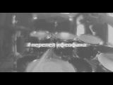 Drumcover Нейромонах Феофан -