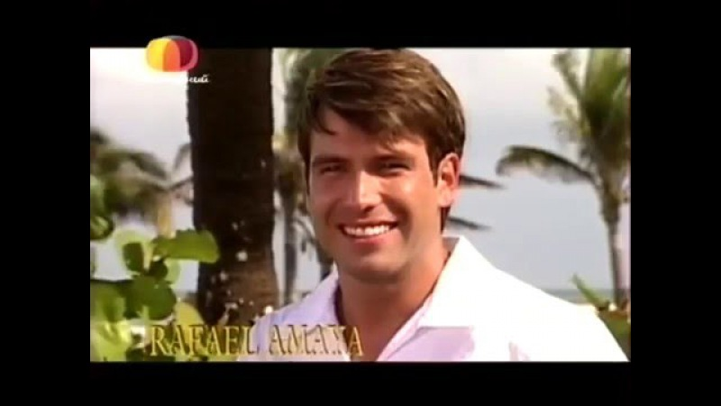 Два лица страсти Las dos caras de Ana 2006 г