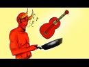 Как играть Сатана Печёт Блины - Наш сын продаёт кокаин на укулеле