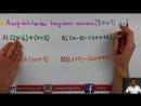 CEBİRSEL İFADELER Soru Çözümü - 6. Sınıf Matematik (CYT)