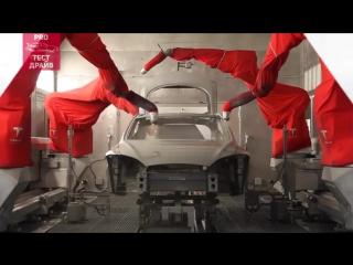 Как делают авто TESLA. Обзор с завода