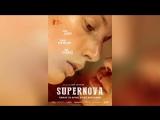 Сверхновая звезда (2014)   Supernova