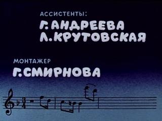 Верное средство (1982)