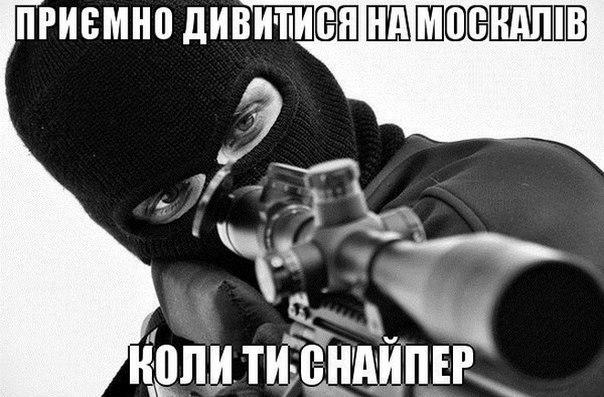 409 км и 300 м неконтролируемой границы с РФ должны быть взяты под контроль, - Порошенко назвал условие обеспечения мира на Донбассе - Цензор.НЕТ 1071
