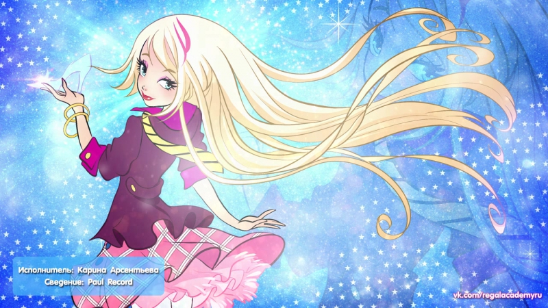 第06話 Regal Academy