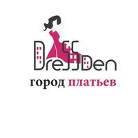 dressden56