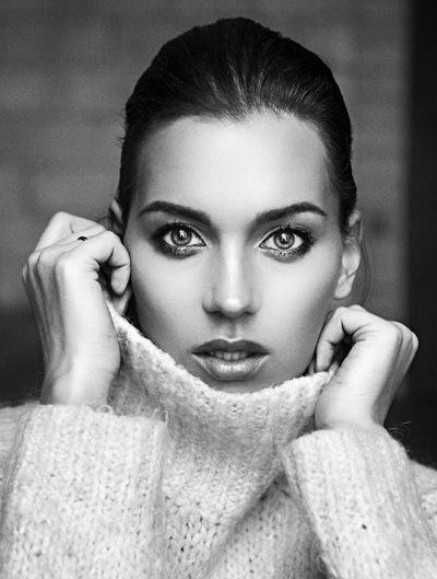 Юлия Лысенко