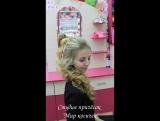 Греческая коса  для Ксении)