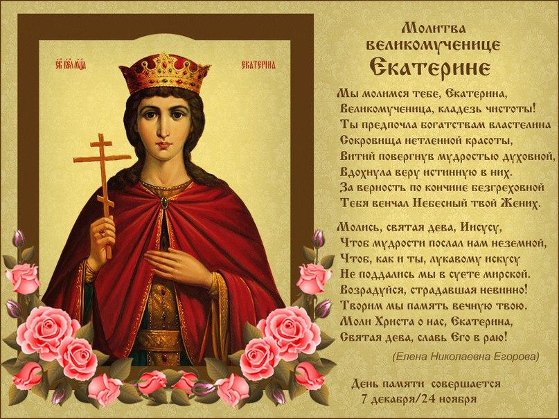 Елена Прокопенко | Нижний Новгород