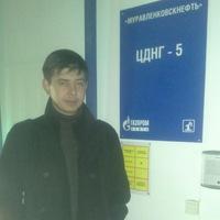 Василий Медведкин