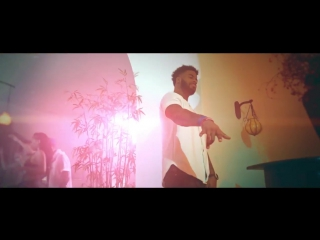 Sage the Gemini - Now Later [Official Music Video]