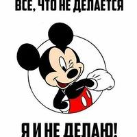 Анкета Катерина Ануфриева