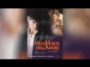 О смерти, о любви (1993) | Dellamorte Dellamore