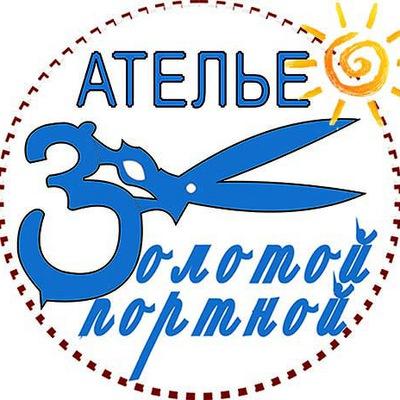 Эля Алексеевская