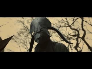 HEIMATAERDE - Hick Hack Hackebeil (Official Video Clip)