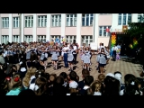 Flashmob 11 klass 1.09.2016