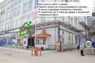 Как Купить Квартиру В Чебоксарах Пошаговая Инструкция - фото 8