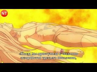 [NT] D.Gray-man HALLOW — 5 серия | Ди Грэй-мен: Святые 2 сезон [Русские субтитры NT Subs]