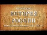20.Евгений Спицын.