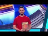 Comedy Баттл: Игорь Балбеков - Книга Ольги Бузовой