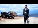 «Безумный Макс 3: Под куполом грома» (1985): Трейлер (русский язык)