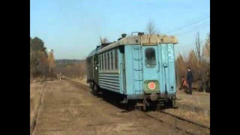 Вузька залізниця Антонівка Зарічне 01 11 2005 p