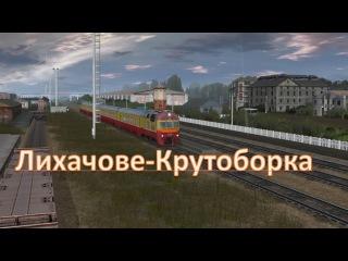 Trainz 12. Лихачовский дизель