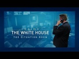 Inside the White House The Situation Room