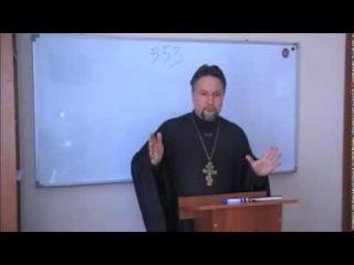ИСТОРИЯ ХРИСТИАНСТВА (4 часть)