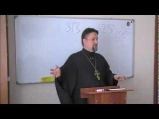 ИСТОРИЯ ХРИСТИАНСТВА (2 часть)