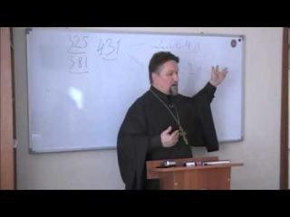 ИСТОРИЯ ХРИСТИАНСТВА (3 часть)