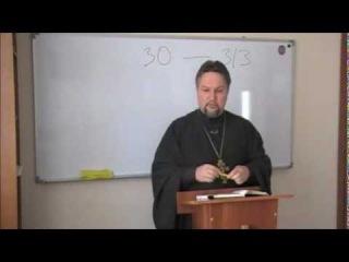 ИСТОРИЯ ХРИСТИАНСТВА (1 часть)