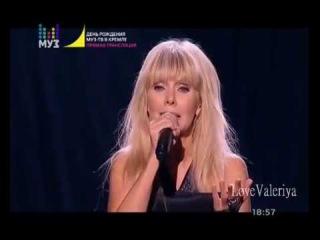 Валерия - Была любовь (