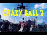 Сумасшедший мяч | Игра головой