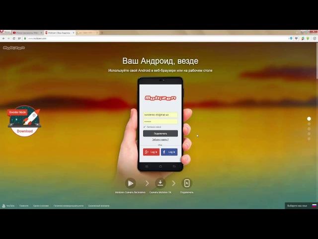Обзор программы Mobizen.Подключения смартфона к ПК через Wi-fi ЧАСТЬ 2 » Freewka.com - Смотреть онлайн в хорощем качестве