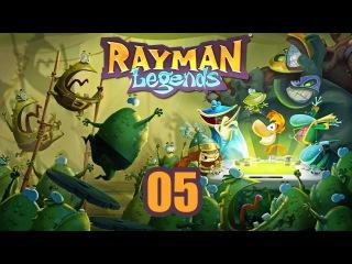 Rayman Legends - Прохождение pt5