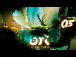 Ori and The Blind Forest - Прохождение pt5