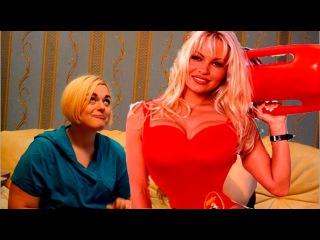 Try not to laugh challendge || сиськи Памелы Андерсон (Pamela Anderson boobs)