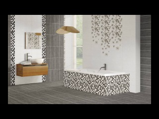 Керамическая плитка Cersanit Illusion