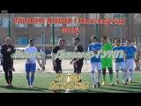 «Вентс» – «Динамо-ГУНП» –  3:4 (2:2) BUSINESS LEAGUE ( Khmelnytsky) , 3 тур. Highlight