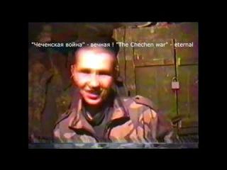 Чечня, Аргунское ущелье 2001 - 2002 год .В/ч 2132.