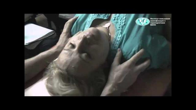 Остеопатия бюске