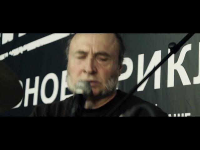 Hippy Chaos - Нашествие 2016. Concert Live.