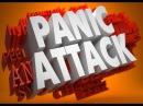 болезнь ли паническая атака и всд что это такое консультация по скайпу
