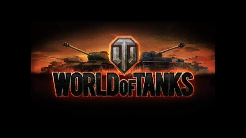 World of Tanks Выполняем боевые задачи Танки Cromwell и M18 Hellcat