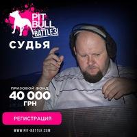 Антон Саввин