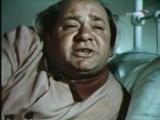 Фитиль (1974 год) Евгений Леонов - Трезвый Подход - о пользе Алкоголя - 240p