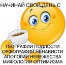 Антон Ермолаев фото #29