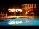 Queen's Park Tekirova 5*